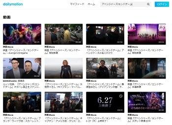 映画「アベンジャーズ/エンドゲーム」動画をデイリーモーションで検索した結果